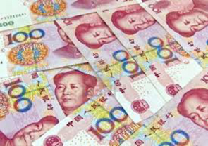 Much Ado About Yuan
